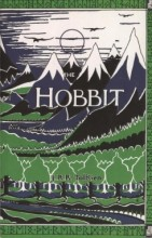 The 1937 Allen & Unwin hardback edition cover designed by Tolkien.