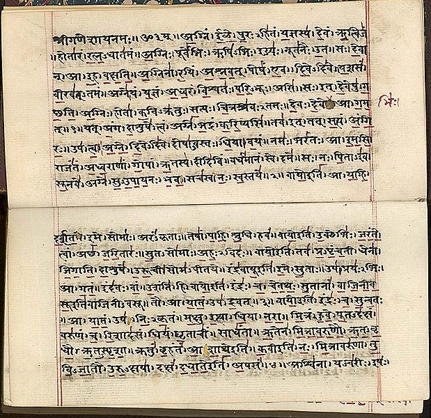 Rigveda MS in Sanskrit on paper, India, early 19th c.