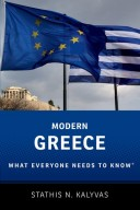 Modern Greece Cover