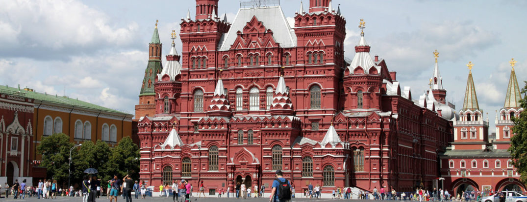 red square 1260 485